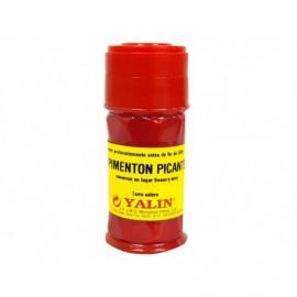 Yalin 25g glass jar Spicy paprika